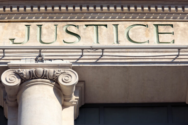 Wrongful Death Estate Administration